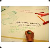hinan_tasuichi