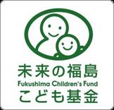kodomokikin_tasuichi