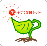 kodomozenkoku_tasuichi_icon