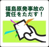 kokusodan_tasuichi